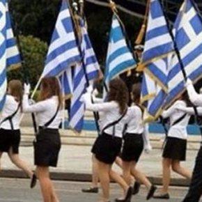 Θρασεία η Σκοπιανή υπουργός Άμυνας: «Οι Ελληνες δεν μπορούν να τραγουδούν το «ΜακεδονίαΞακουστή»»!