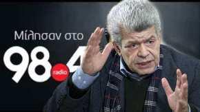 Ο Ιωάννης Μάζης για την Τουρκική προκλητικότητα και τις γεωπολιτικέςεξελίξεις