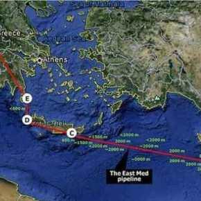 Το Ισραήλ «κόβει» τη φόρα της Τουρκίας: «Απειλή κατά της Κύπρου, απειλή κατά της τριμερούςσυμφωνίας»