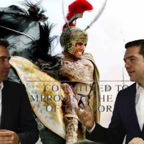 ΤΕΛΟΣ…!!! ΕΠΙΣΗΜΑ Οι Σκοπιανοί ζήτησαν να διαχωριστεί η Ιστορία της Αρχαίας Ελλάδος από την Μακεδονία…!!!