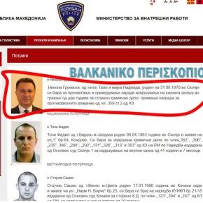 Σκόπια: ΚΑΤΑΖΗΤΕΙΤΑΙ ο Νίκολα Γκρούεφσκι- Δίδεταιαμοιβή