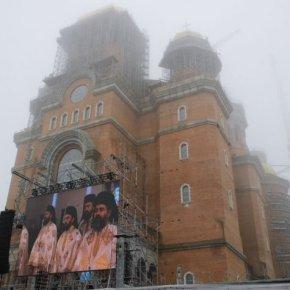 Εγκαινιάστηκε ο μεγαλύτερος ορθόδοξος ναός στον κόσμο: Η Ορθοδοξία βρήκε το νέο της «σπίτι»(φωτό)