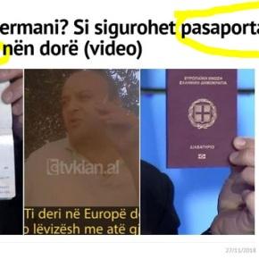 Αλβανία: Πως θα πάρετε ελληνικό διαβατήριο με 'λάδωμα' 1000ευρώ