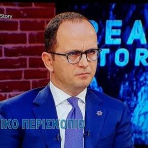 ΥΠΕΞ Αλβανίας: «Κι άλλοι Έλληνες θα προστεθούν στον κατάλογο των'ανεπιθύμητων'»
