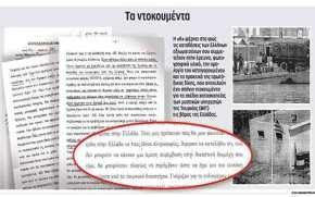 Στο φως η δράση του Γερμανού κατασκόπου της Τουρκίας στηνΚω