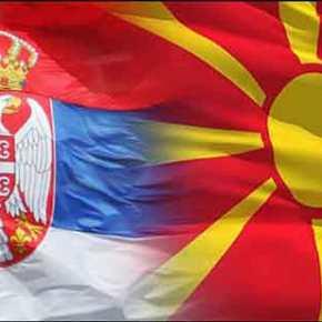 """«Άγρια» κόντρα Σερβίας-Σκοπίων – Βελιγράδι: «Θα πάρουμε πίσω το """"Μακεδονία"""", θα σας αποκαλούμεFYROM»"""