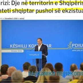 Πρόεδρος Αλβανοτσάμηδων: Χθες έπαψε να υπάρχει το αλβανικό κράτος στη νότιαΑλβανία…