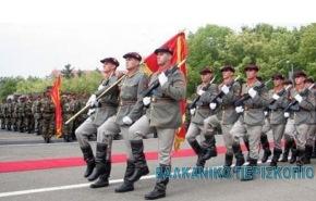 Στρατιωτική Επιτροπή του ΝΑΤΟ σταΣκόπια