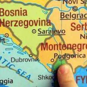 Μετά την αντίδραση των ΕΔ για την αλλαγή συνόρων με Αλβανία η Ακαδημία Αθηνών λέει «Όχι» σταΣκόπια