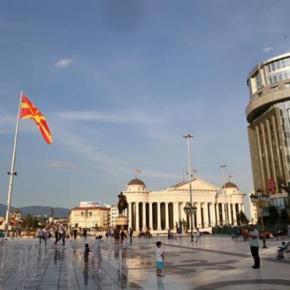 ΠΓΔΜ: Στη δημοσιότητα τα προσχέδια των τροπολογιών τουΣυντάγματος