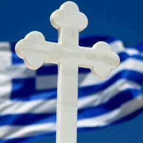 «Ο Σταυρός, οι εικόνες, ο όρκος στο στόχαστρο του ΣΥΡΙΖΑ»: Σημερινό πρωτοσέλιδο εφημερίδας επιβεβαιώνει τις ανησυχίεςμας