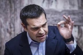 Τσίπρας: Δεν θα απεμπολήσουμε κανένα κυριαρχικό δικαίωμα και δεν θα ανεχτούμεαπειλές