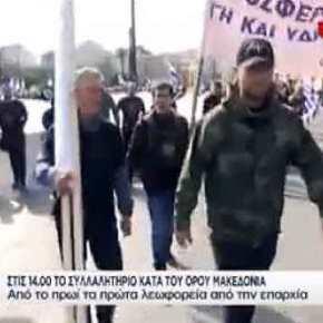 Συγκλονιστικό βίντεο-ντοκουμέντο: Ο δολοφονημένος Κ. Κατσίφας πρώτος στη συγκέντρωση στο Σύνταγμα για τηΜακεδονία