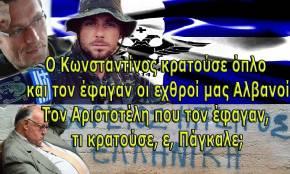 Οργή από τον Ελληνισμό της Β. Ηπείρου για τον Πάγκαλο: «Εδώ η σημαία έχειαξία»