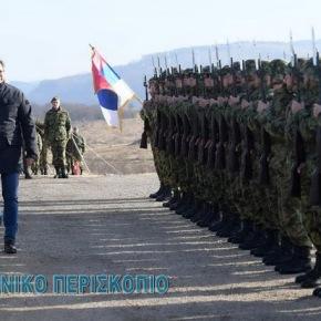 Οι σερβικές στρατιωτικές ασκήσεις ανησυχούν τουςΑλβανούς