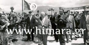 Τι έγραψε ο Ν. Χρουστσόφ για τους Βορειοηπειρώτες όταν επισκέφτηκε τηνΑλβανία