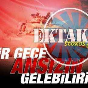 ΞΕΦΤΙΛΑ…!!! Τούρκοι χάκερ «χτύπησαν» την σελίδα των «ξεβράκωτων» αλλά καλοπληρωμένων τηςΕΡΤ
