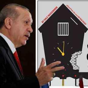 Ερντογάν: «Θα διαφυλάξουμε τα δικαιώματα μας στο Αιγαίο, την Κύπρο και την Αν.Μεσόγειο