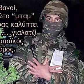 Ύποπτο Αλβανικό δημοσίευμα: «Δεκάδες συμπατριώτες μας υπηρετούν στον ΕΣ» – «Να μην πολεμήσουν σε μία σύγκρουση με τηνΤουρκία»!