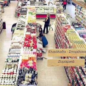 Επτά στους δέκα Έλληνες πιστεύουν ότι η χώρα δεν έχει βγει από τηνύφεση