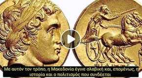 Οι λόγοι που οι Σκοπιανοί θέλουν το όνομα Μακεδονία.  Το διαβάσαμε από το: Οι λόγοι που οι Σκοπιανοί θέλουν το όνομαΜακεδονία.