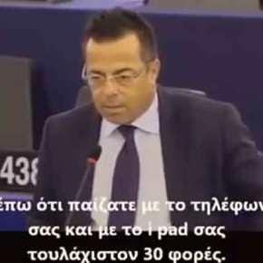 Ιταλός Ευρωβουλευτής ΑΠΟΔΟΜΕΙ τα ψέματα για την ΠΑΡΑΝΟΜΗ ΜΕΤΑΝΑΣΤΕΥΣΗ κι ο ΑΒΡΑΜΟΠΟΥΛΟΣ ΠΑΙΖΕΙ με το…. ΚΙΝΗΤΟΤΟΥ