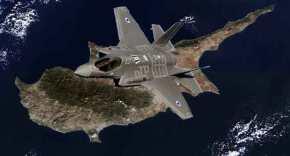Σαρώνουν το Kυπριακό FIR ΙσραηλινάF-35