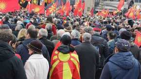 Ιδρύθηκε MKO για τη «μακεδονική γλώσσα» στηνΑριδαία