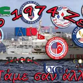 Τουρκία και ΗΠΑ ανοίγουν «πυρ» ανατολικά της Ρόδου – Μπαράζ τουρκικών προκλήσεων με συμμαχικό«καπέλο»