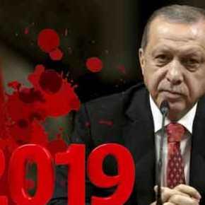 Ρ.Τ. Ερντογάν: «Θα υπερασπιστούμε τα διακαιώματά μας σε Αιγαίο, Α.Μεσόγειο &Συρία»