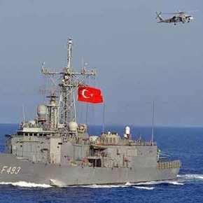 ΕΚΤΑΚΤΟ: Η Τουρκία δεσμεύει περιοχές μεταξύ Χίου καιΙκαρίας