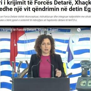 Η Αλβανία θα συνεχίσει την παρουσία της στο Αιγαίο και το2019