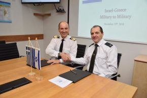 Πρόγραμμα Αμυντικής ΣυνεργασίαςΕλλάδας-Ισραήλ