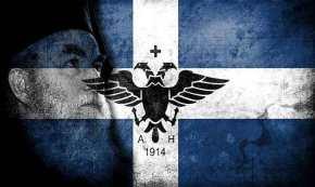 Βόρειος Ήπειρος: Λίγοι θυμούνται τον Μητροπολίτη Σεβαστιανόσήμερα…