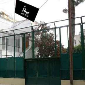 Κατάσκοπος της JITEM στο τουρκικό προξενείοΘράκης