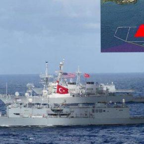 Ντροπή… Οι ΗΠΑ παραβίασαν, διά του US Navy, την κυριαρχία της ΚυπριακήςΔημοκρατίας…