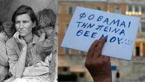 EL PAIS: Ομοιότητες με τον Μεσοπόλεμο, μετά τον Α' ΠΠ, πριν τον Β΄ΠΠ,ανησυχούν…