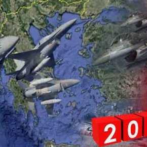 «Βομβαρδισμός» δημοσιευμάτων – Γερμανόφωνα ΜΜΕ: «Έρχεται επικίνδυνη κλιμάκωση στοΑιγαίο»