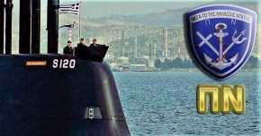 Το δυνάμει φονικό δίχτυ της Ελλάδας στοΑιγαίο