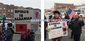 Σύγκρουση Αλβανών και Ελλήνων στη Νέα Υόρκη- παρέμβαση τηςαστυνομίας(Vid)