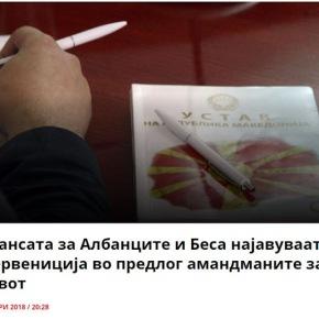 Οι Αλβανοί των Σκοπίων δεν θέλουν τον γενικό χαρακτηρισμό«Μακεδόνες»
