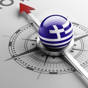 ΤτΕ: «Θα είχαμε διπλάσια ανάπτυξη με μείωση φόρων καιεισφορών»