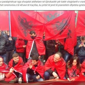 Συναγερμός στις αλβανικές υπηρεσίες ενόψει του μνημόσυνου του ΚωνσταντίνουΚατσίφα