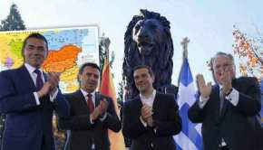 Μπαρούτι σε Αιγαίο-Κύπρο: Ο Ερντογάν στέλνει το Barbaros στοΚαστελόριζο