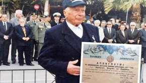 Εσβησε στα 97 του, πυροβολητής του«Αβέρωφ»