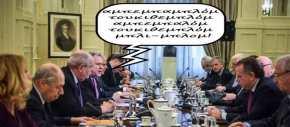 H νέα επικίνδυνη ελληνικήθέση