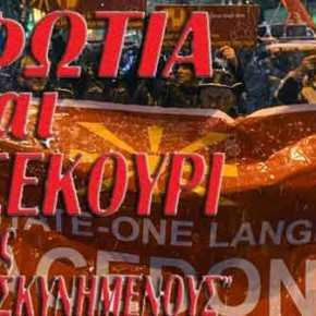 Μετά τον Ζάεφ & το «Ουράνιο Τόξο»: Ζητάνε διδασκαλία «μακεδονικών» στα ελληνικά σχολεία & αναγνώριση εθνικήμειονότητας