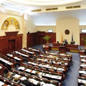 FAZ: Αμφιλεγόμενοι συμβιβασμοί στηνΠΓΔΜ