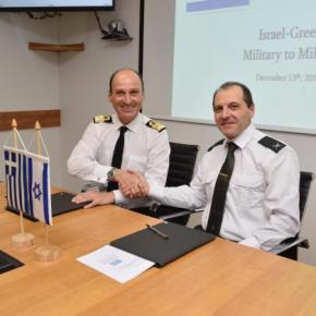 ΓΕΕΘΑ: Υπεγράφη το Πρόγραμμα Στρατιωτικής Συνεργασίας Ελλάδας καιΙσραήλ