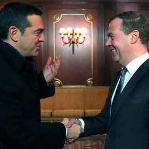 Ενεργειακά και οικονομικά ζητήματα στο επίκεντρο της συνάντησης Τσίπρα –Μεντβέντεφ